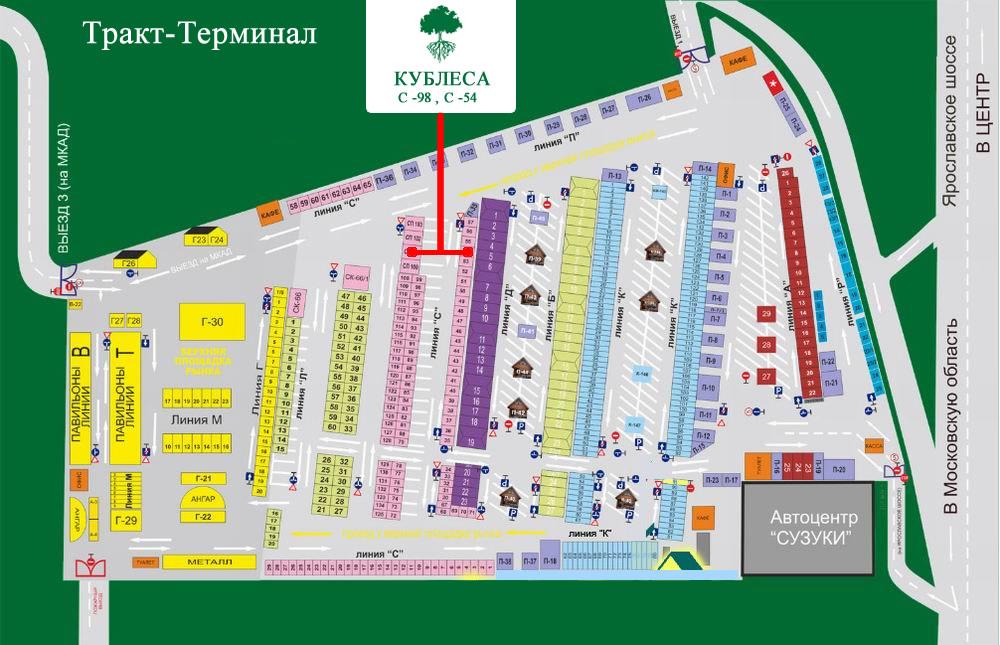 Северо-Восток Москвы — Магазин